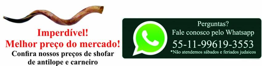 shofar_whatsapp.jpg